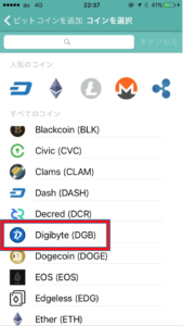 Digibyte wirex
