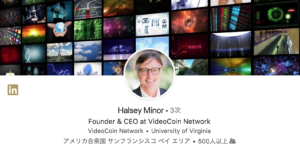 Halsey Minor videocoin